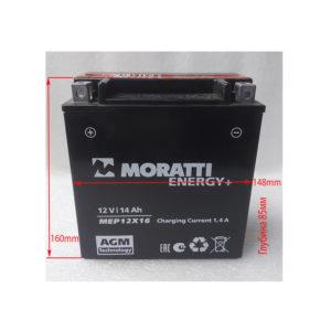 Аккумулятор для мотоцикла 12 вольт 14Ач Moratti 150-90-160