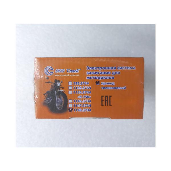 Микропроцессорная система зажигания ИЖ Планета 6-12 Вольт 1148.3734