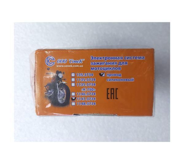 Микропроцессорная система зажигания ИЖ  ЮПИТЕР 6-12 Вольт 1147.3734